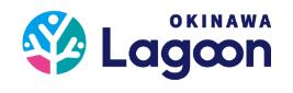 STARTUP LAB Lagoon KOZA